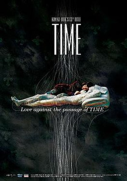 File:Time film poster.jpg