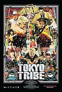 <i>Tokyo Tribe</i> (film)