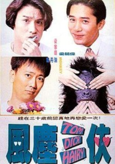 <i>Tom, Dick and Hairy</i> 1993 film by Peter Chan