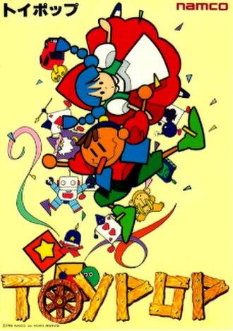 Toy Pop - Arcade flyer