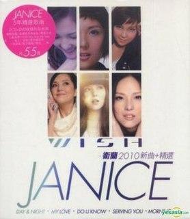 <i>Wish</i> (2010 Janice Vidal album) album by Janice Vidal