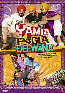 https://upload.wikimedia.org/wikipedia/en/thumb/3/33/Yamla_Pagla_Deewana.jpg/220px-Yamla_Pagla_Deewana.jpg