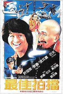 <i>Aces Go Places</i> 1982 Hong Kong action comedy film