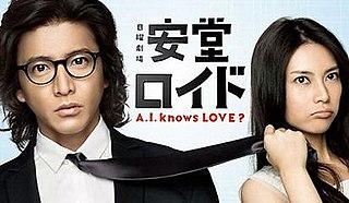 <i>Ando-Roid</i> Japanese television drama