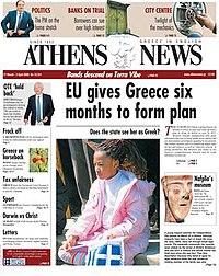 wiki tabloid newspaper format
