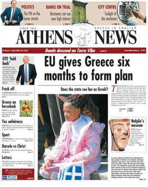 Athens News - Image: Athens News