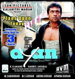 <i>Ayan</i> (film) 2009 film by K. V. Anand