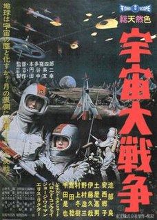 <i>Battle in Outer Space</i> 1959 film