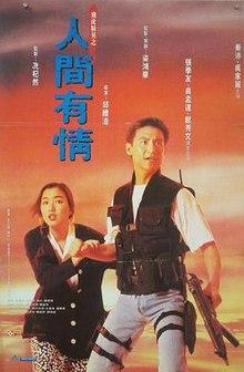 Best of the Best (1992 film) - Wikipedia
