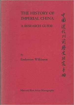 Chinese History: A New Manual - Image: Cover of book, The History of Imperial China, A Research Guide 1973