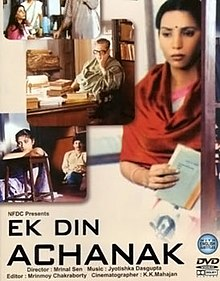 Ek Din Achanak movie