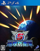 Picture of a game: Earth Defense Force 5