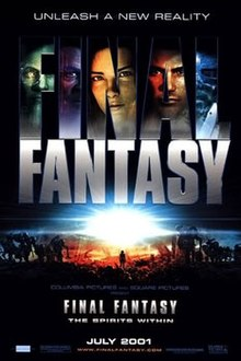 Theatrical poster for Final Fantasy: The Spirits Within
