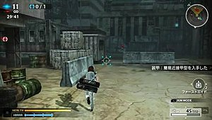Freedom Wars - In-game screenshot showing the combat interface