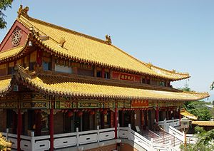 International Buddhist Temple - Entrance to the Main Gracious Hall
