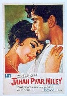 <i>Jahan Pyar Miley</i> 1969 Indian film