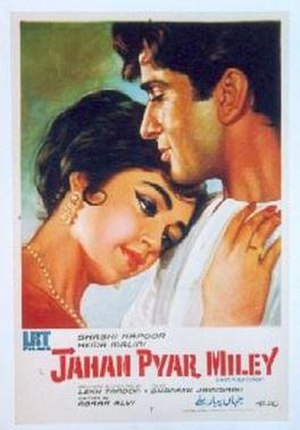 Jahan Pyar Mile - Image: Jahan Pyar Mile