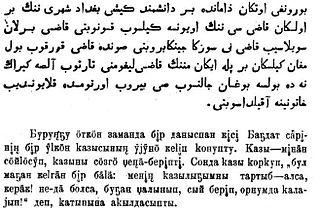 Kazakh alphabets