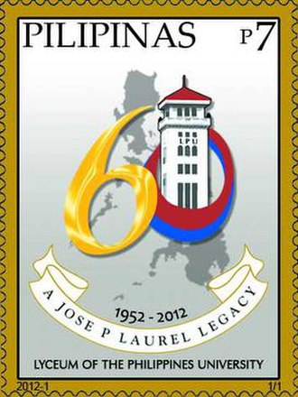 Lyceum of the Philippines University - LPU 60th Anniversary Commemorative Stamp