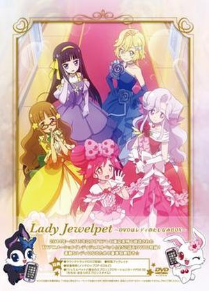 Lady Jewelpet - Image: Lady Jewel DVD