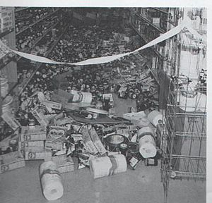 Los Altos, California - A store in disarray following the 1989 Loma Prieta earthquake.