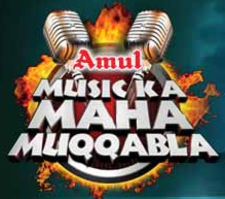 Music Ka Maha Muqqabla