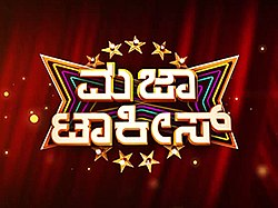 Majaa Talkies Logo.jpg