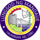 Official seal of Mandaue