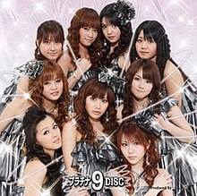 Morning Musume - Platinum 9 DISC.jpg