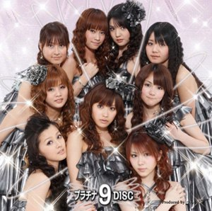 Platinum 9 Disc - Image: Morning Musume Platinum 9 DISC