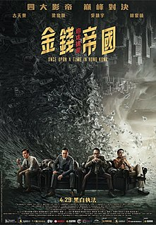 <i>Once Upon a Time in Hong Kong</i> (2021 film)