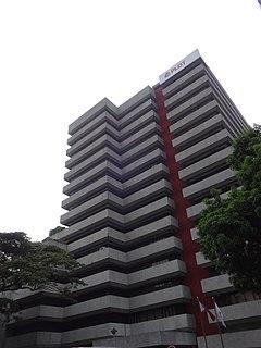 PLDT Philippine telecommunications company
