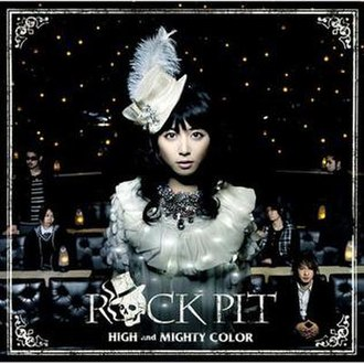 Rock Pit - Image: Rock Pit (High and Mighty Color album cover art)