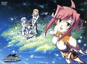 R.U.R.U.R. - Cover art for the PC version of the game.