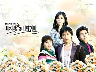 <i>Save the Last Dance for Me</i> (TV series)