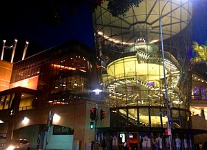 Sydney Lyric - Image: Sydney Lyric At Night