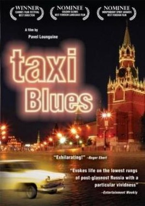 Taxi Blues - Image: Taxi Blues Film Poster