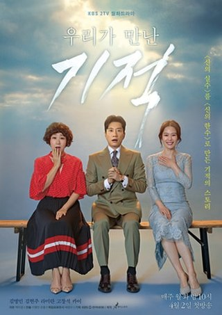 <i>The Miracle We Met</i> television series