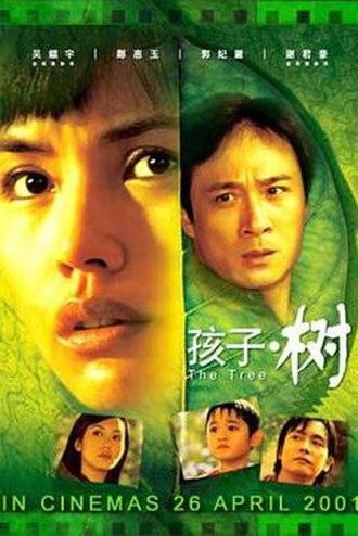 The Tree (2001 film) - Film poster