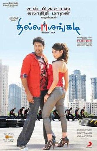 Thillalangadi - Promotional Poster