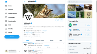 The Twitter account page for Wikipedia, demonstrating the account-customized timeline view which shows tweets in reverse chronological order Twitter wikipedia.png