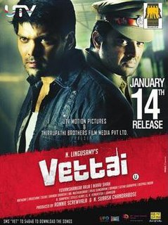 <i>Vettai</i> 2012 film by N. Lingusamy