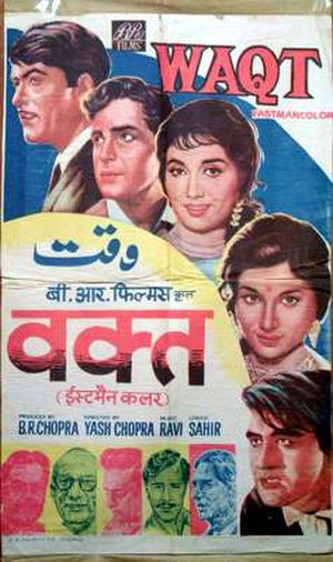 Waqt (1965 film) - 1965 movie poster