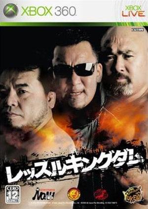 Wrestle Kingdom (video game) - Xbox 360 cover art Featuring Mitsuharu Misawa, Masahiro Chono and Keiji Mutoh