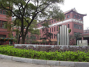 Central South University - Xiangya Medical School