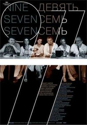 977 (film) - Russian film poster