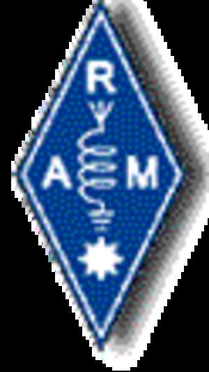 Asociația Radioamatorilor din Moldova - Image: ARM Moldova logo
