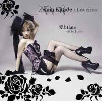Ai to Hate - Image: Ai to Hate