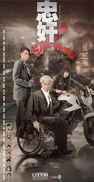 Black Heart White Soul promo posterLeanne Li Black Heart White Soul