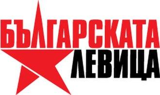 Bulgarian Left - Image: Bulgarian left levitzta logo 1